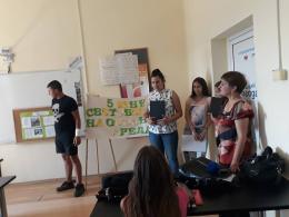 Световния ден на околната среда - ПГСС Сергей Румянцев - Луковит