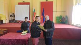Ученически практики  - ПГСС Сергей Румянцев - Луковит