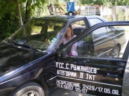 ПГСС Луковит - Снимка 02 - ПГСС Сергей Румянцев - Луковит
